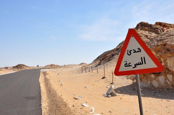 ruta-egipto-mi-vida-en-una-mochila-nati-bainotti